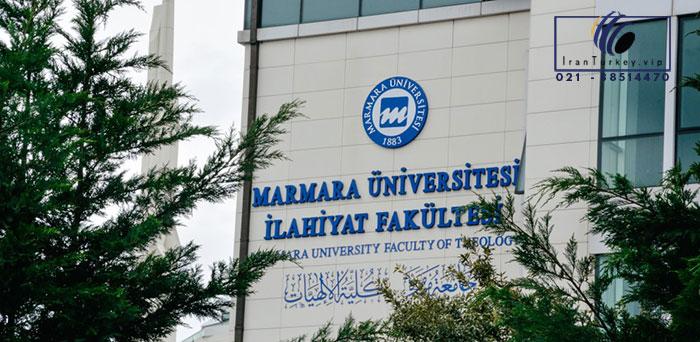 دانشگاه دولتی ترکیه