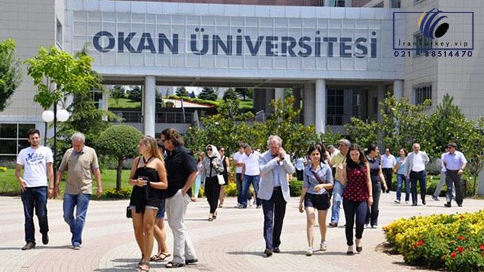 دانشگاههای خصوصی ترکیه